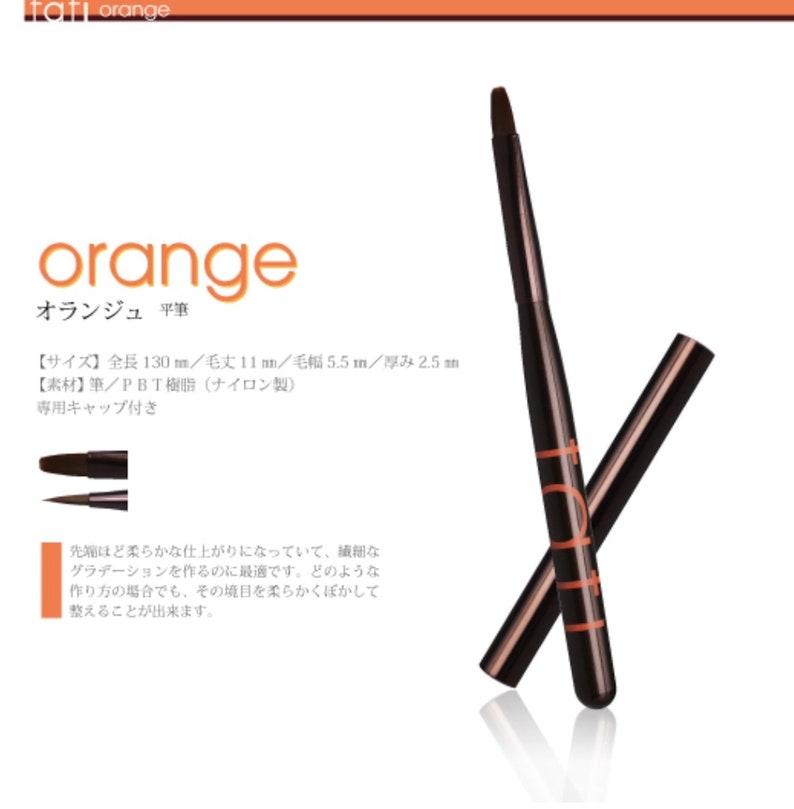 Tati Nail Brush orange With CAP Made in Japan UV Art Gel Liner Painting Gradient Brush  Pens Manicure Nail Art Tools From Japan