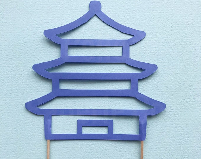 Pagoda Mini Cake Topper - Chinoiserie Chic Party, Boy Baby Shower, Bridal Shower, Pagoda Party