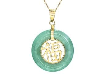 Jade Fortune Disc (Medium)