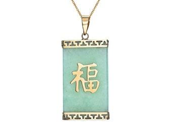 Jade Fortune Tablet (Large)