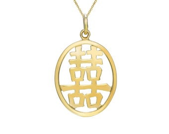 Happiness in 14k Gold (Oval)