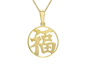 Fortune in 14k Gold