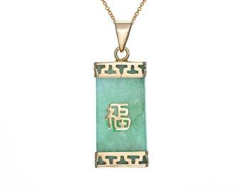 Jade Fortune Tablet (Medium)