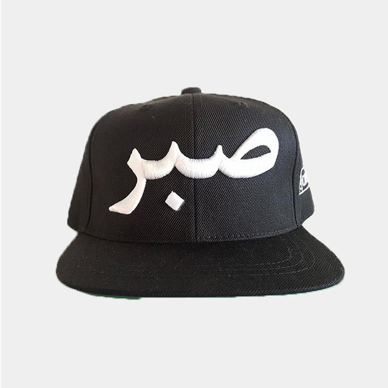3b7681557cae9 Limited edition kids black sabr patience arabic cap