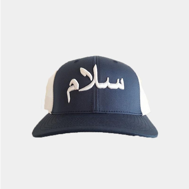 e183672a063ff Limited edition navy x white salam peace arabic cap
