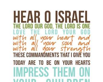 Hear o israel | Etsy