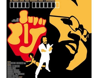 Curtis Mayfield: Super Fly - Illustrated cover - Limited edition print signed by Eduardo Luzzatti