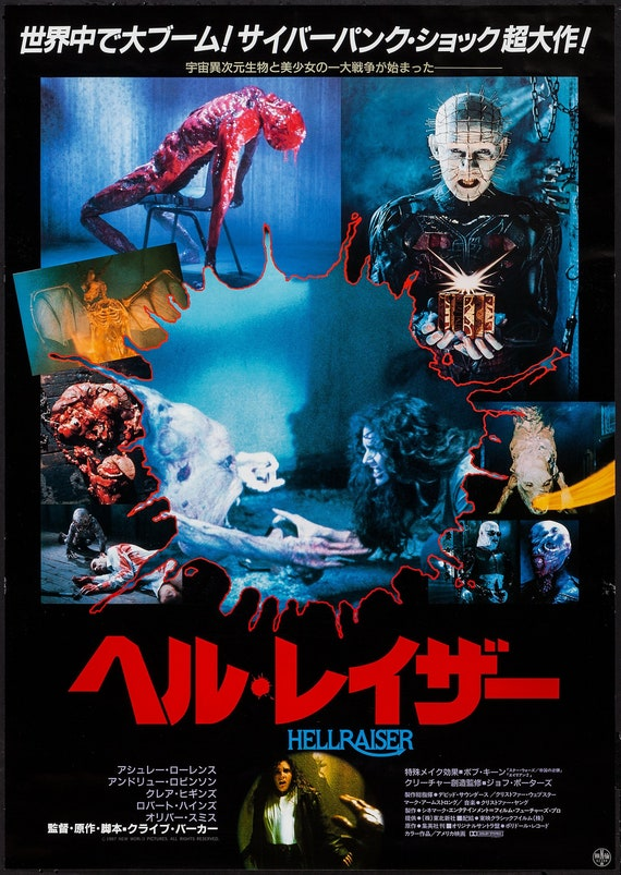 Hellraiser Movie poster Lobby Card Clive Barker