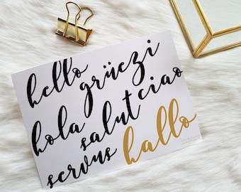 Postcard HALLO, servus, grüezi, hola, ciao, salut, hello   a little greeting to dear people!