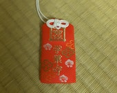 Blessed Omamori for academic success (Red),  Japanese amulet, Japanese Buddhism,  Japanese culture