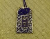Blessed Original Omamori(Blue), Japanese, Amulet, Japanese culture, Japanese Buddhism, Omamori