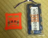 Blessed Automobile Omamori (BLUE), Japanese amulet, Japanese Buddhism,  Japanese culture