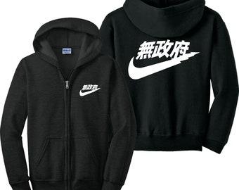 67b3a28e9e Nike Japan Zip Up Hoodie Japanese Nike Air Tokyo Zipper Sweatshirt