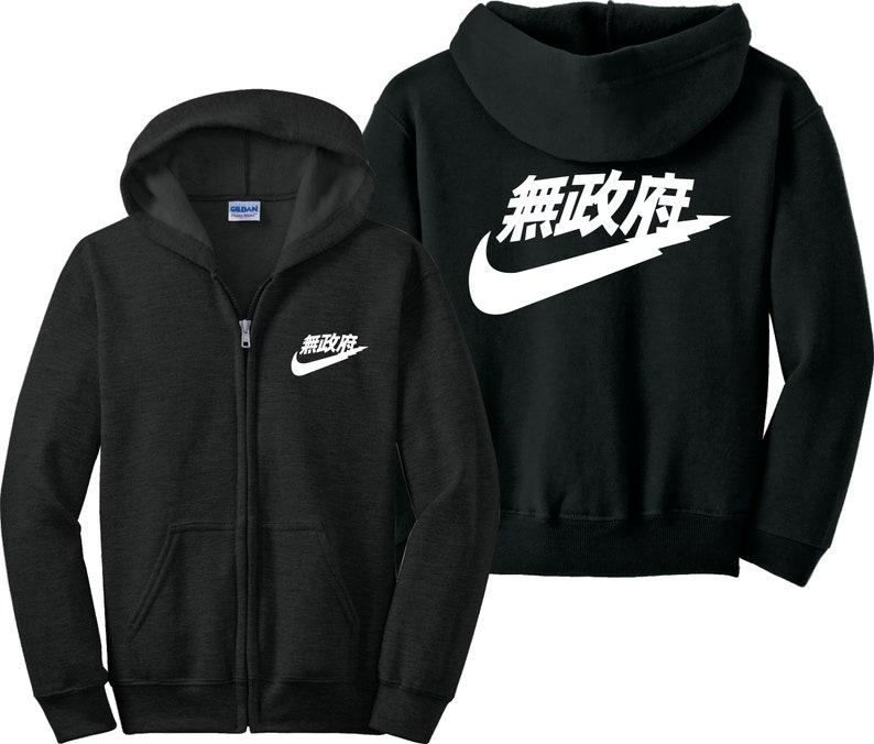 ca573dfc4a2c Nike Japan Zip Up Hoodie Japanese Nike Air Tokyo Zipper