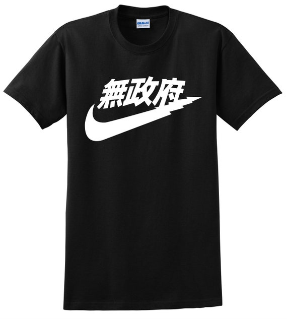 discount shop offer discounts lower price with Nike Japan T Shirt Japanese Nike Air Tokyo Hooded Tee Shirts | Etsy