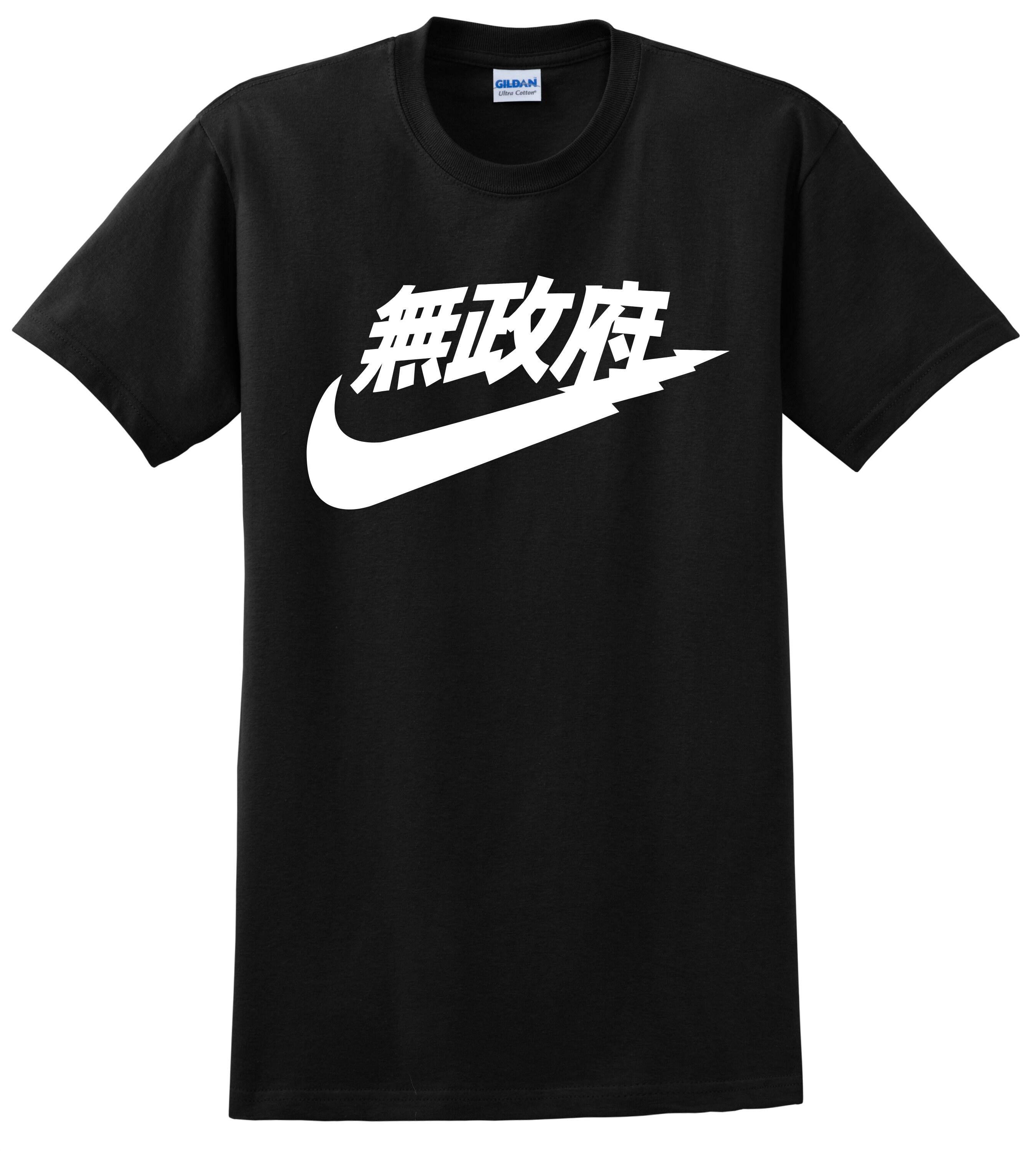 8b47e763b0cf1 Nike Japan T Shirt Japanese Nike Air Tokyo Hooded Tee Shirts