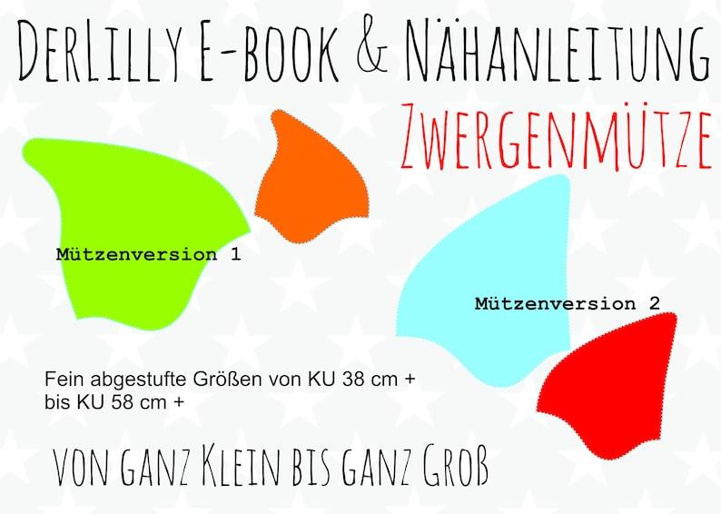 02 E-Book  ZwergenMütze image 0