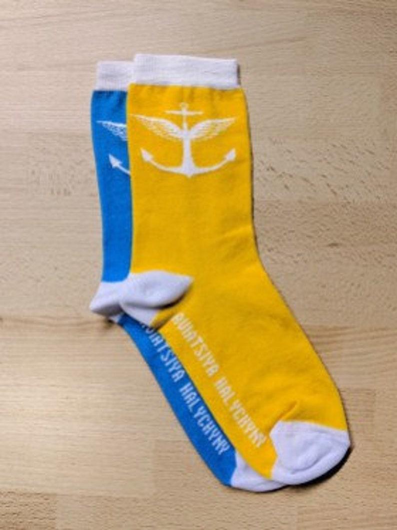 Socks with airplane Socks for pilot Socks for flight attendants Men/'s dress socks Socks with plane Best Pilot Gift Gift for pilot