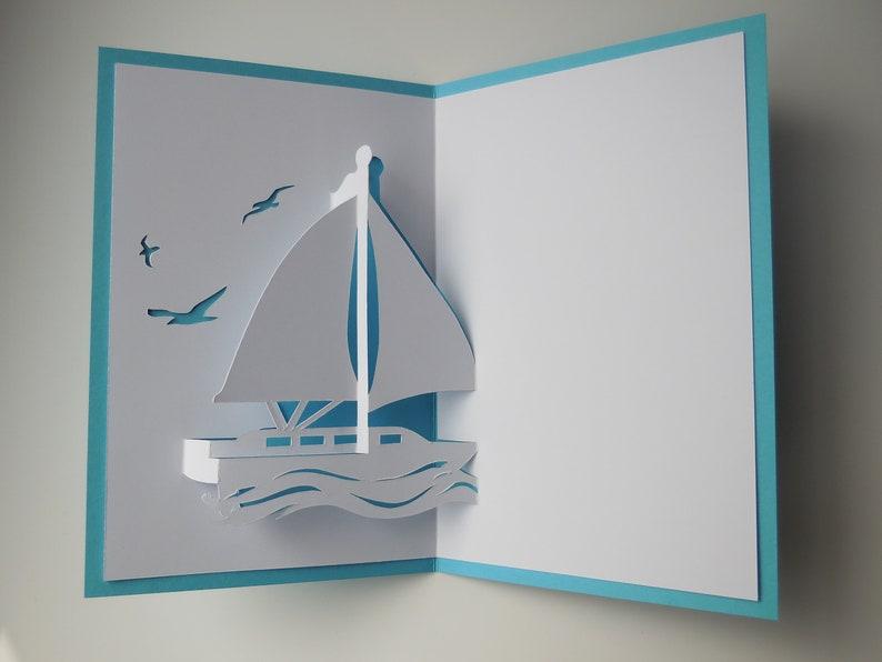 Как сделать открытку которая открывается в воде