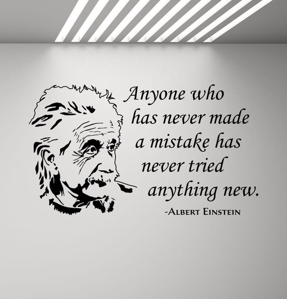 albert enstein quote wall decal education sign classroom
