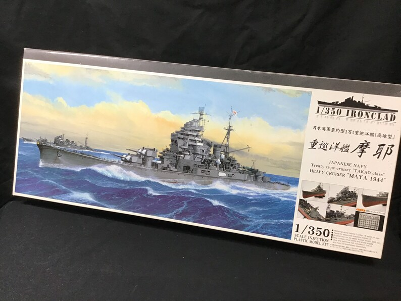 AOSHIMA 1/350 IJN Heavy Cruiser MAYA 1944 First Limited Edition with the  detail up parts!!