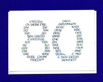 Personalisiertes Geburtstagsgeschenk Spruch Dekoration NEU Geschenkurkunde 80