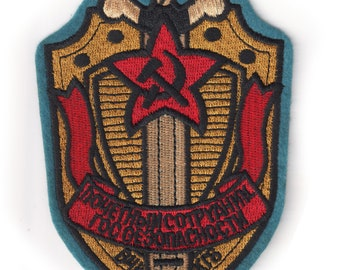 RUSSIAN USSR Embroidered Patch  Applique Iron on 6/' x 3.75