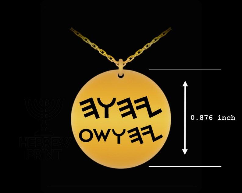 18K Gold Plated Laser Engraved Yahuah /& Yahusha Necklace \u2022 Paleo Hebrew Necklace \u2022 YHWH Pendant \u2022 Tetragrammaton Necklace