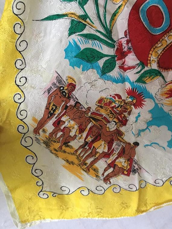Vintage white and yellow square Mexico souvenir s… - image 3