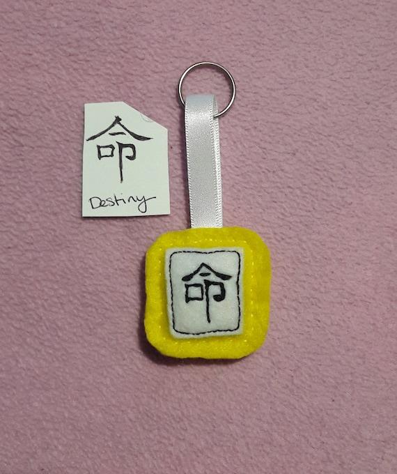 Felt Keyring With Chinese Symbol For Destiny Etsy
