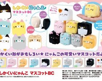 Japan Yell Mini Cube Cat Plush - 5.5cm / Valentine's Day Gift