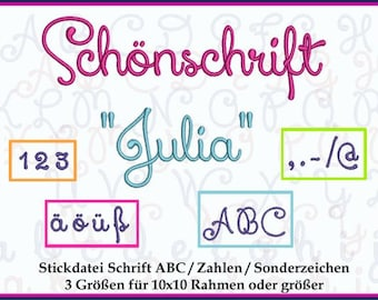"""Embroidery files ABC letters alphabet numbers """"Julia"""" A-Z, from 10x10, font, embroidery pattern beautiful writing handwriting RockQueenEmbroidery"""