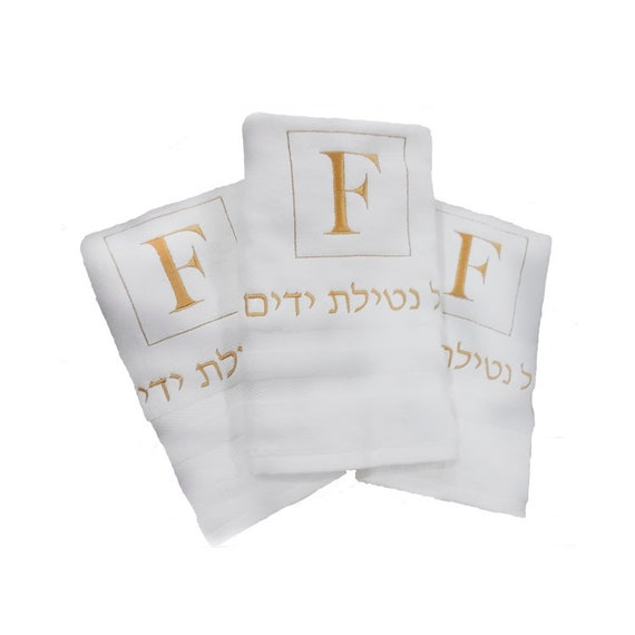 Customized Name Hand Towel Scroll Embroidery