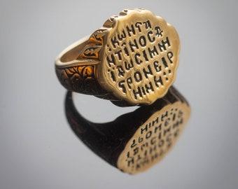 Byzantine ring | Etsy