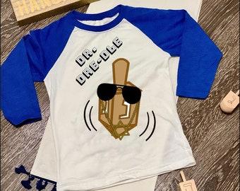 Jewish Holiday Toddler Shirt Adult shirt Youth Shirt Baby Bodysuit HANUKKAH DREIDEL shirt This is How I Roll Hanukkah Outfit