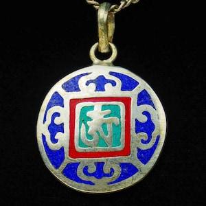 Kalachakra Amulet Blue Pendant mandala a122