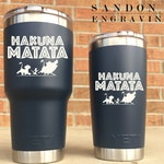 YETI or RTIC Engraved Tumbler/Custom Yeti/Custom RTIC/Personalized Gifts/Vacuum Sealed Tumbler/Gifts for Her/Gifts for Him/Disney/Lion King