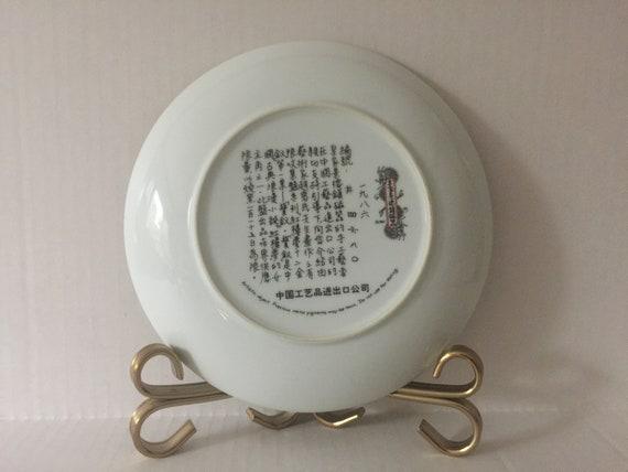 Rêve de la chambre rouge plaque, Xue, BaoChai