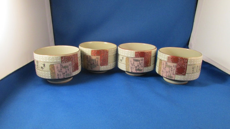 Antique Japanese pottery, sake cups, japanese cups Japanese Teacup