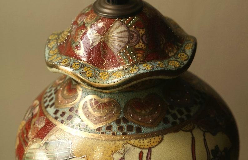 Vintage Japan Imari Geisha Table Lamp Japanese Ceramic Ginger Jar Asian Decor French Studio Vintage