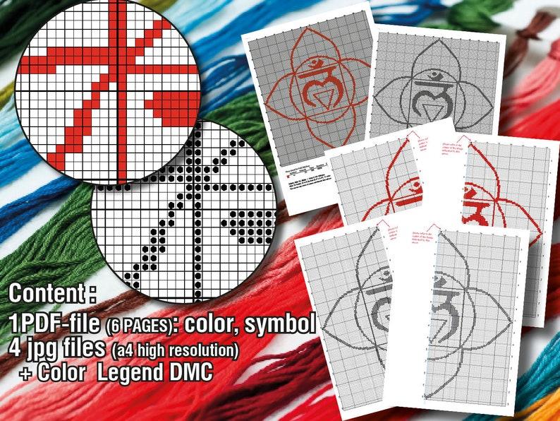 Chakra Muladhara Lotus Petals PDF cross stitch pattern