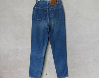 Levis Mom Jeans Etsy
