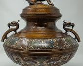 Antique Chinese Censer