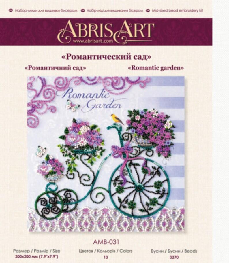 DIY Bead Embroidery Kit Lavender Vintage Romantic Provence DIY gift idea Needlepoint kits Home decor Embroidery art Beaded painting set