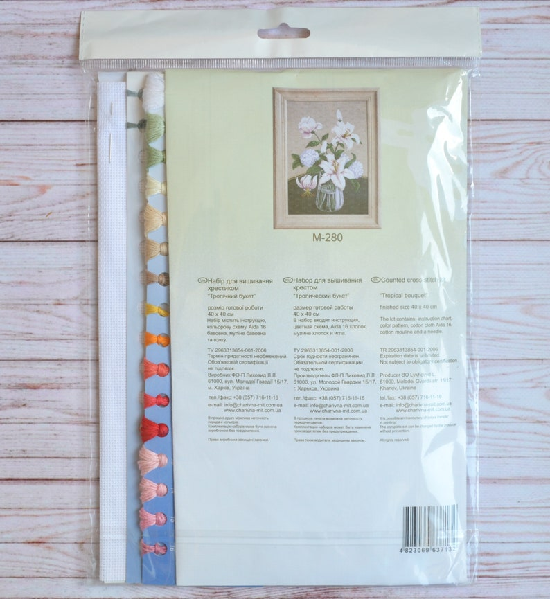 Cross Stitch Kit Tropical Flowers Modern Embroidery Kit Counted cross stitch full kit Art crafts kit Needlepoint kit Tropical Floral Decor