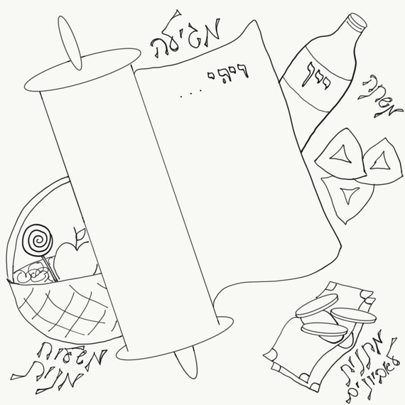 Purim Coloring Page Etsy