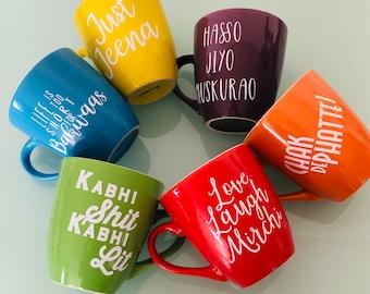 Single Desi Coffee Mugs, Indian Gifts, Housewarming gifts, 16oz Chai Mugs