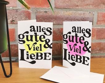 "Linocut print - Folding card ""All the best & much love"""