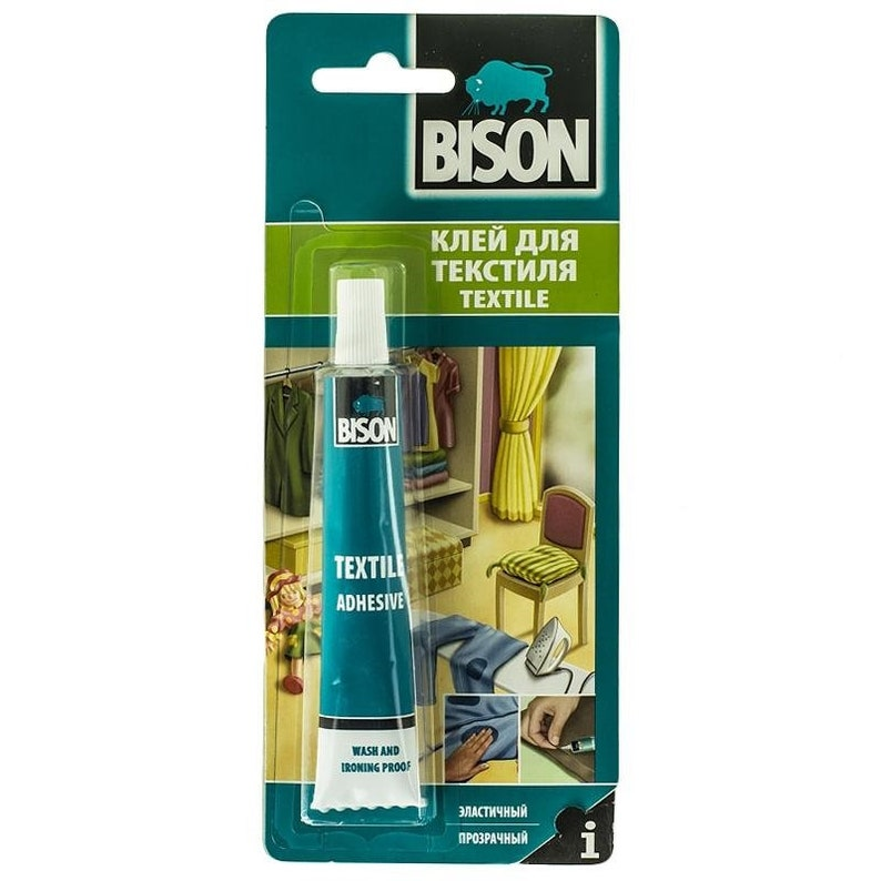 Textile glue adhesive Bison transparent 25ml patchwork and repair of  clothing