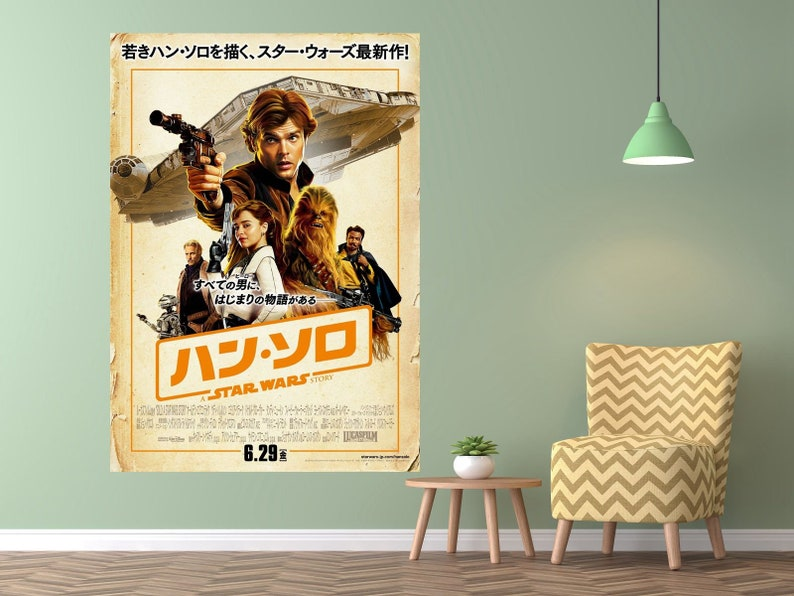 Solo A Star Wars Story Japanese Movie Poster 2018 Film Art Silk Print home  Decor - Size 13x20